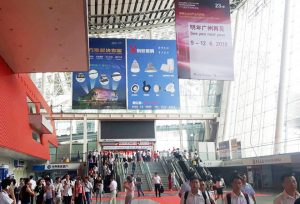 Guangzhou International Lighting Exhibition 2017